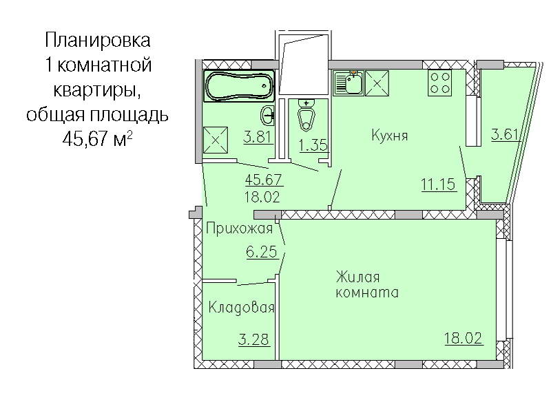 images/plans/12/new/1room_45,67.jpg