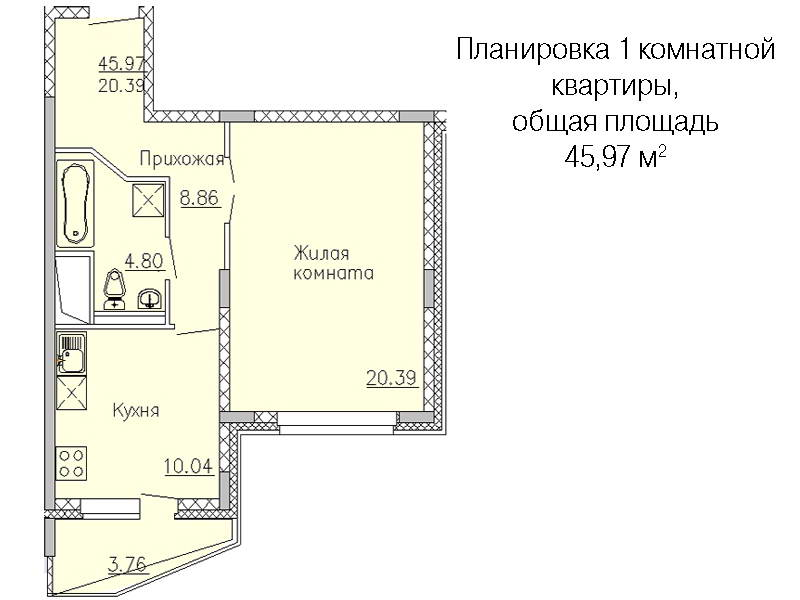 images/plans/12/new/1room_45,97.jpg