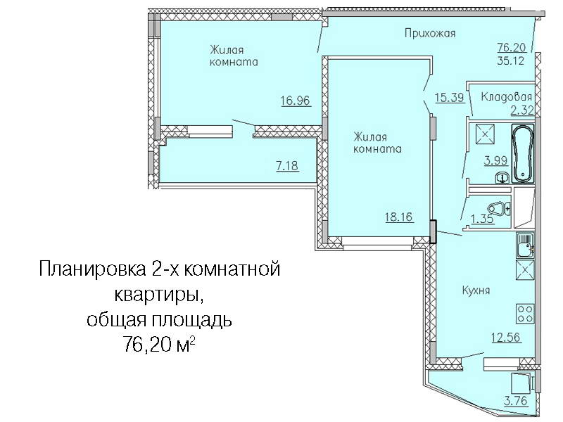 images/plans/12/new/2room_76,20.jpg