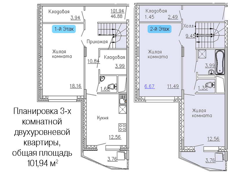 images/plans/12/new/3room_2_101,94.jpg