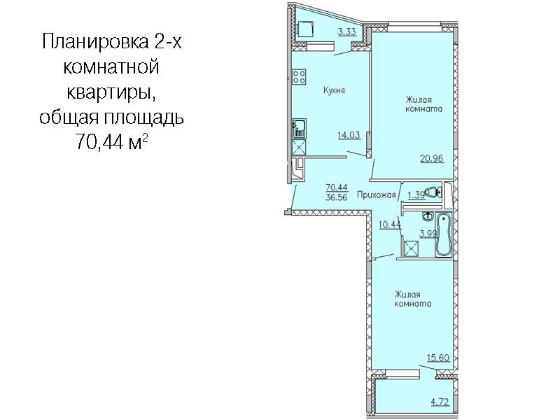 images/plans/9/new/2room_70,44.jpg