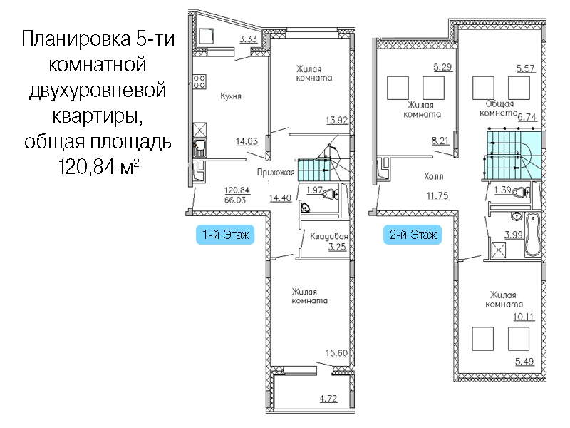 images/plans/9/new/5room_2_120,84.jpg