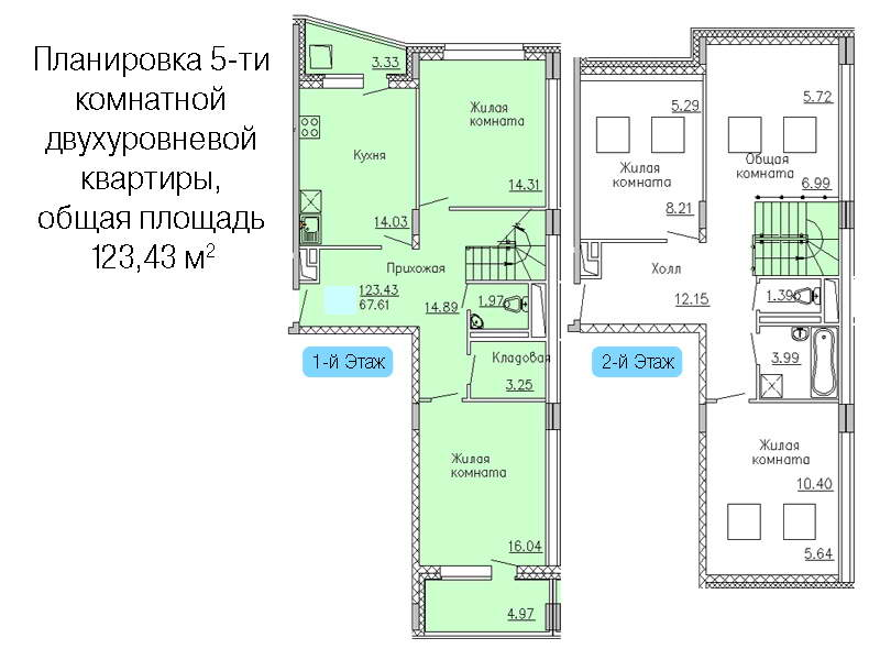 images/plans/9/new/5room_2_123,43.jpg